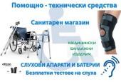 Medica Vita ltd - Медика Вита